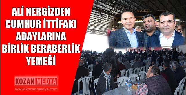 Ali Nergiz Tarımdan Cumhur İttifakı Adaylarına Birlik Beraberlik Yemeği